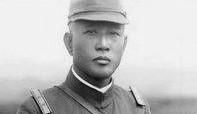 Général Kanji ISHIWARA, l'Homme qui déclencha la guerre